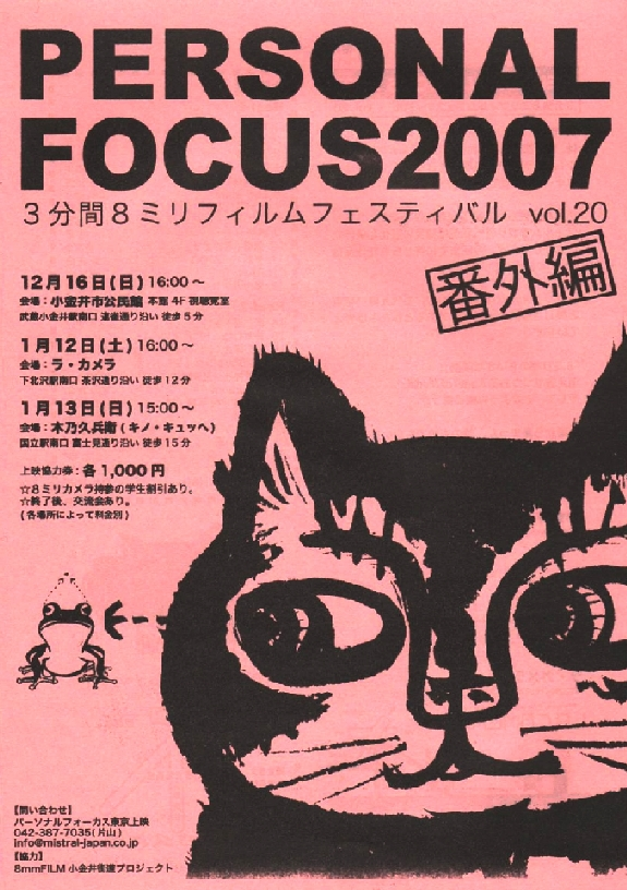 Pf2007bfryer575