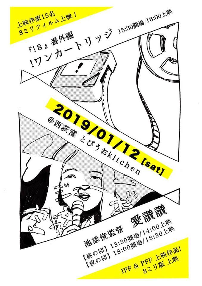 Flyer_2